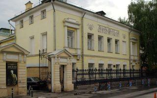 Греческое посольство в Москве