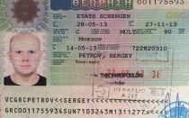 Виза в Грецию для россиян