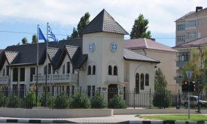 Консульство Греции в Новороссийске