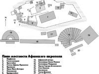 План афинского Акрополя