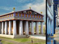 Храм Зевса в Акрополе, реконструкция