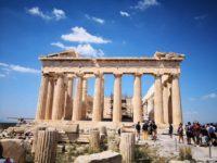 Главный храм Акрополя