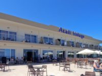 Atali Village 3 Крит