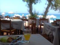 Ресторан отеля Кристиана Бич 3*