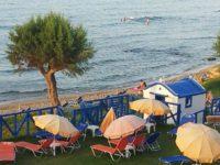 Пляж отеля Кристиана Бич 3*
