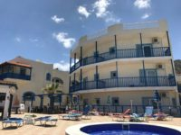 Christiana Beach Hotel 3*, территория