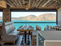 Вид из ресторана Mirabello отеля Элунда Орама 4*