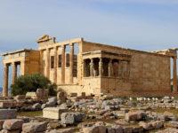Афинский Акрополь, храм Эрехтейон
