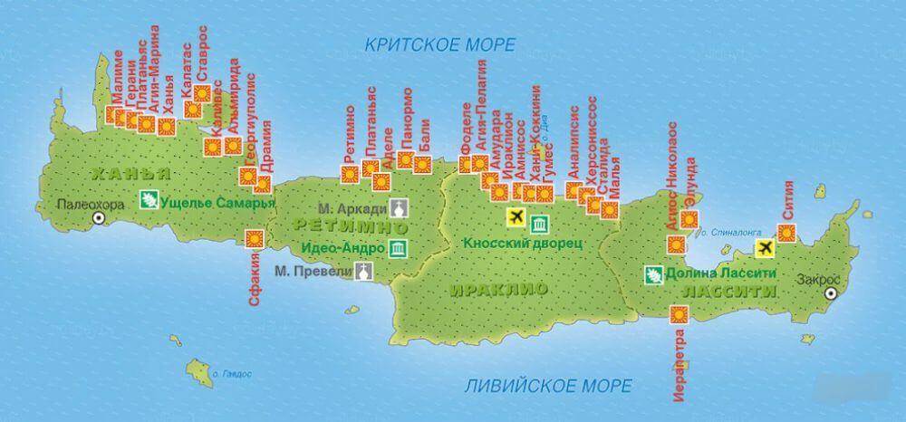 Карта Крита на русском языке с городами и курортами