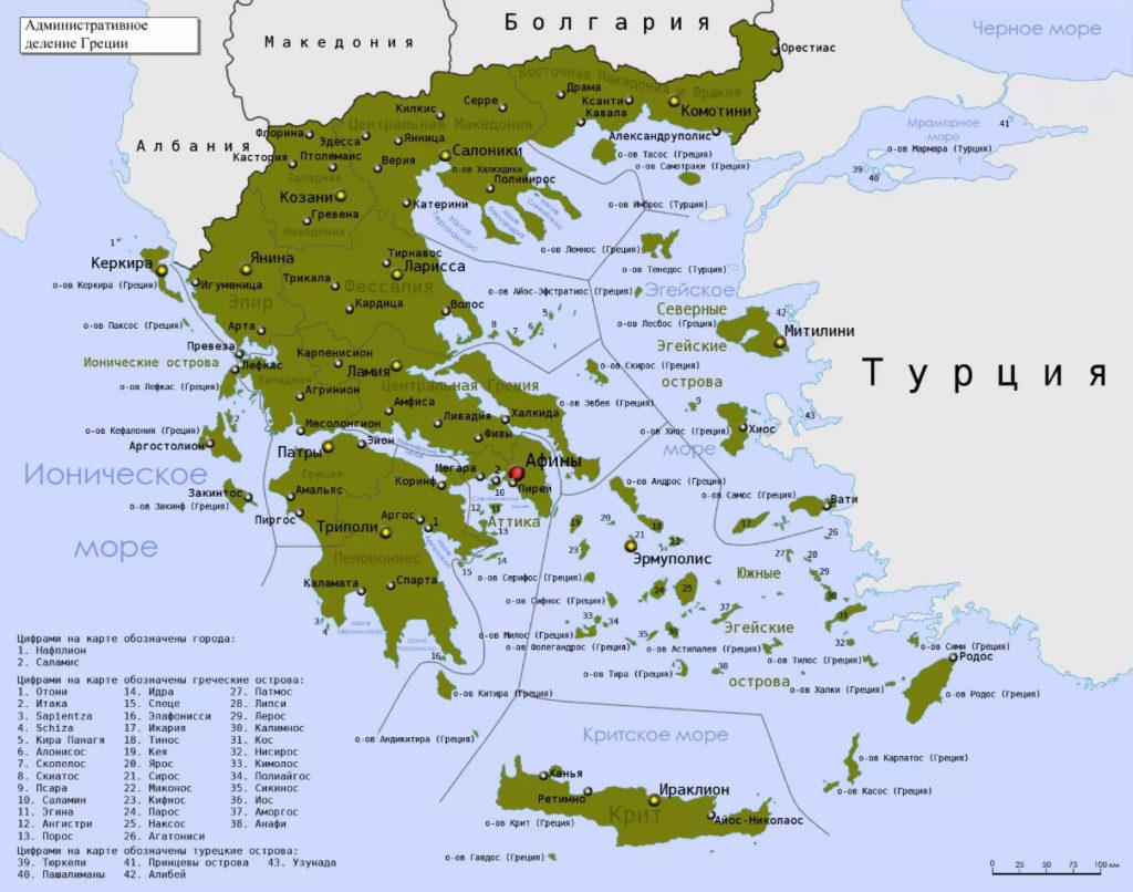 Карта Греции с островами на русском языке