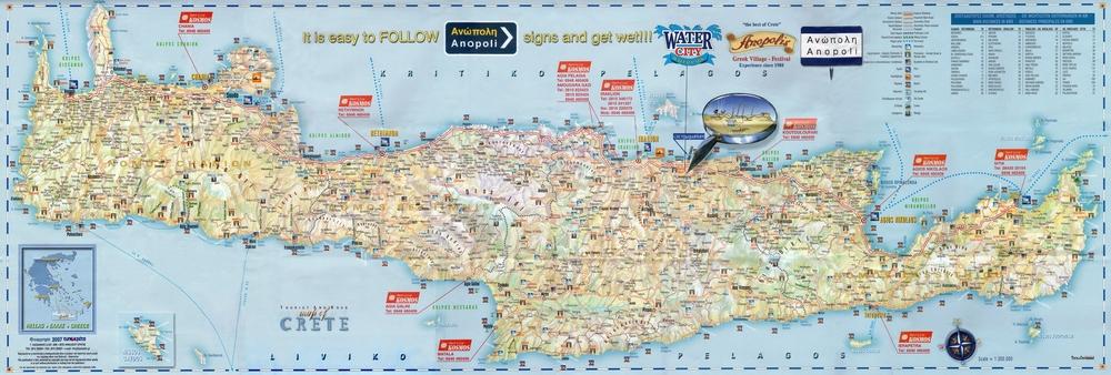 Подробная карта Крита с достопримечательностями на русском языке