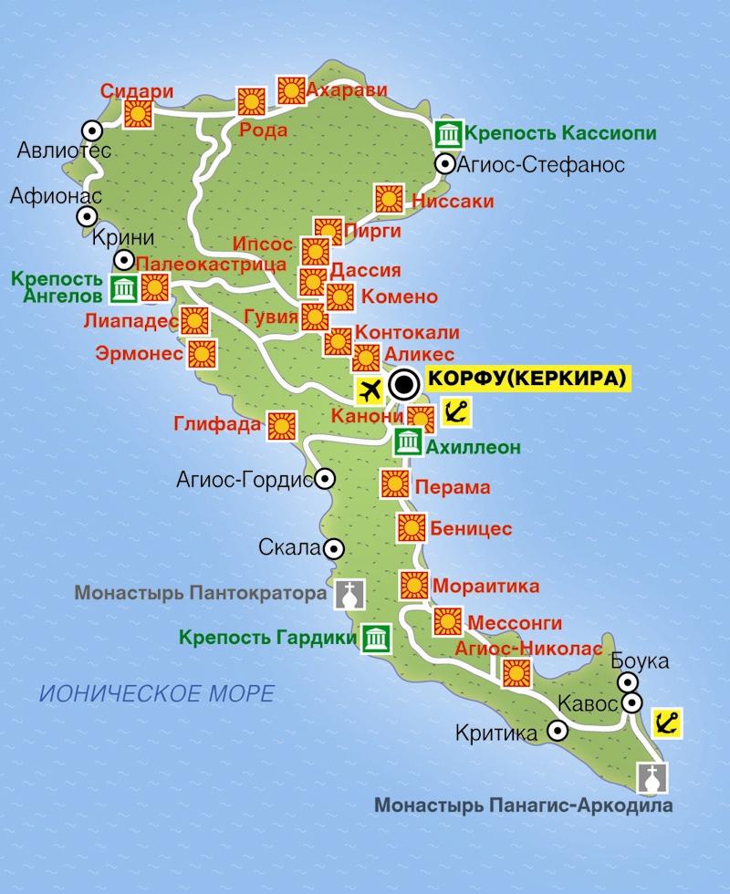Карта Корфу на русском языке с городами и курортами
